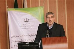 تدوین و اجرای برنامه راهبردی نظام ملی سلامت الکترونیک ایران