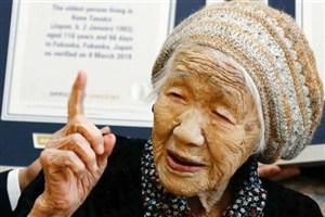 یک ژاپنی رکورددار پیرترین فرد در گینس