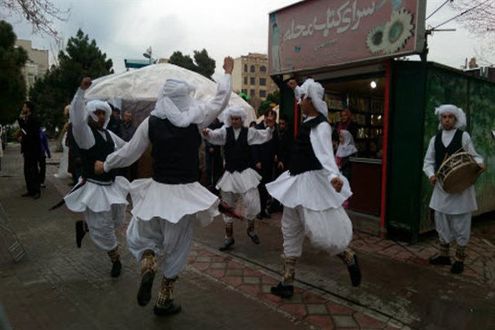 برگزاری آیین نوروز خوانی