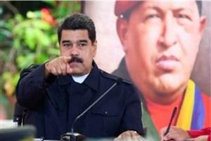 علت قطعی برق در ونزوئلا مشخص شد
