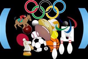 تشخیص استعداد ورزشی افراد با تعیین «پروفایل ژنتیکی»