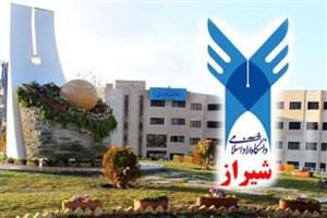 تاریخ برگزاری اردوی جهادی و راهیان نور دانشگاه آزاد واحد شیراز مشخص شد