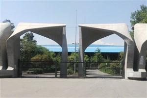 غیبت دانشجویان سیل زده دانشگاه تهران موجه است