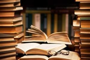 رشد 300 درصدی چاپ کتابهای علمی
