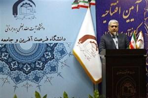 ستاری: توجه به  نیازهای بومی استان وظیفه اصلی دانشگاههاست