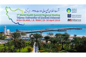 Kish Island to Host World Health Summit Regional Meeting 2019