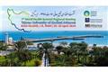 Kish Island to Host World Health Summit Regional Meeting 2019