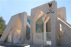 اختصاص یک روز حقوق اعضای هیأت علمی و کارکنان واحد مشهد به سیلزدگان