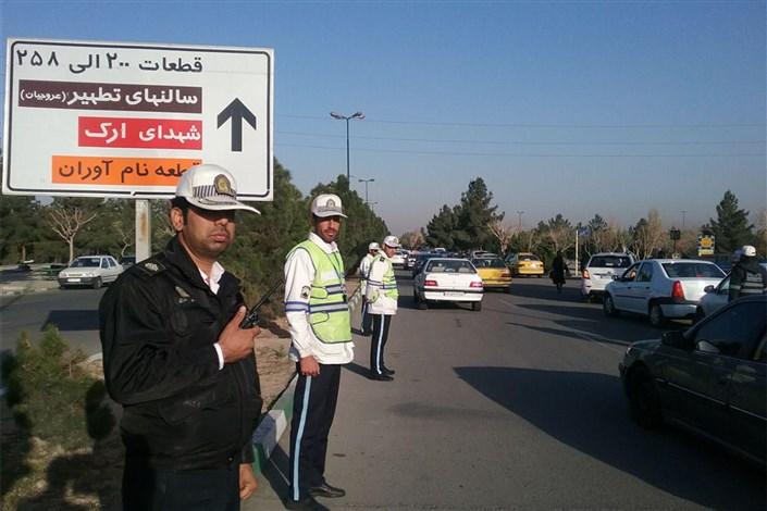 ترافیک در بهشت زهرا