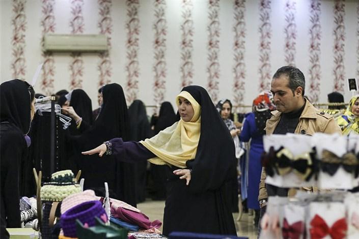 نمایشگاه عفاف و حجاب سماء
