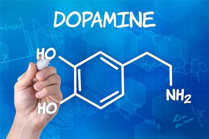 دوپامین