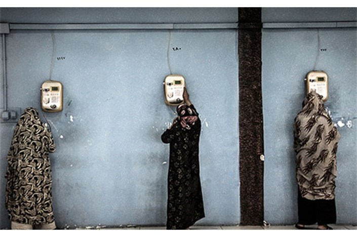 تفاهم نامه مجازات جایگزین زنان زندانی