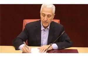 وزیر علوم رئیس دانشگاه ایلام را در سمت خود ابقا کرد