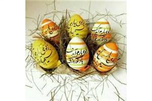 برنامه «عیدانه» در کانال آذری شبکه سحر