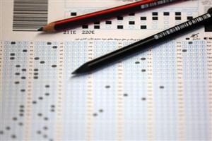 آزمون زبان انگلیسی «جی آر ای» ۱۷ فروردین برگزار می شود