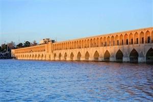 جریان زایندهرود در اصفهان همزمان با آغاز نوروز/ تأمین آب کشاورزی تا پایان تابستان 98