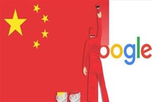 گوگل ادعای ترامپ را رد کرد