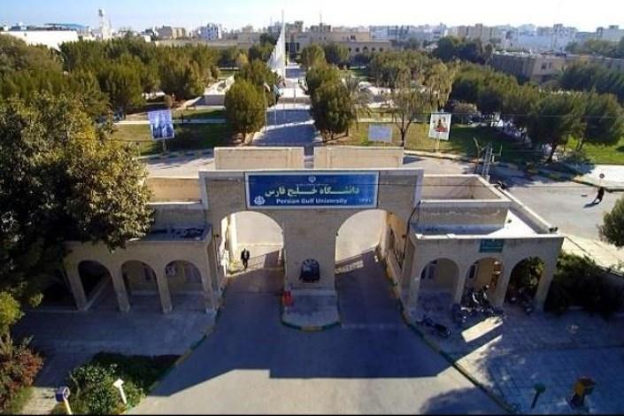 تصویب ایجاد اولین دانشکده کسب و کار کشور و برج فناوری در دانشگاه خلیج فارس