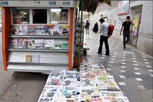 جمعیت 4 میلیونی موش ها در تهران/ساماندهی کیوسکهای مطبوعاتی  تهران پس از 30 سال