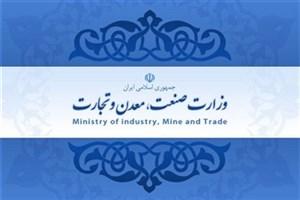 وزارت صمت مکلف به ایجاد سامانه صدور قبض وثیقه الکترونیک شد