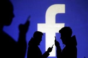 نا امنی کاربران فیسبوک ادامه دارد