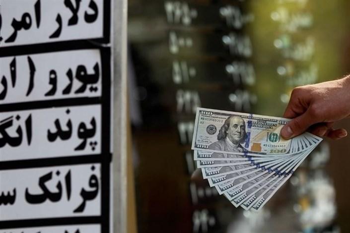 قیمت ارز در صرافی ها