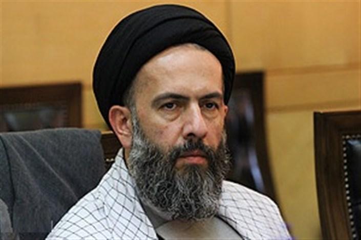 سید علی طاهری