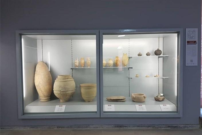 موزه هفتتپه