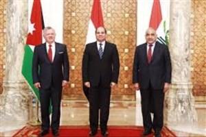 بیانیه پایانی نشست سه کشور عربی