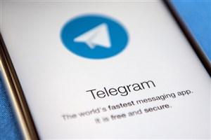 معرفی آپدیت های جدید تلگرام