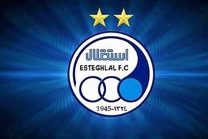 اعلام زمان آغاز مذاکره باشگاه استقلال با بازیکنان برای تمدید قرارداد