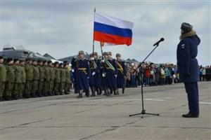 حضور نظامی مسکو با موافقت ونزوئلا صورت گرفته است