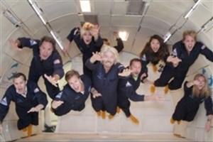 214 عملیات راهپیمایی در فضا در ایستگاه بین المللی فضایی
