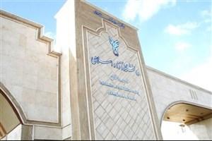 اعلام آمادگی دانشگاه آزاد اسلامی دامغان برای اسکان مسافران در راه مانده
