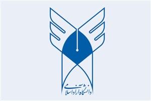 آمادگی واحدهای دانشگاه آزاد اسلامی سیستان و بلوچستان برای پشتیبانی از هموطنان در صورت وقوع سیل
