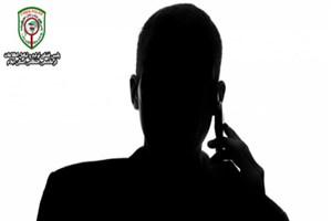 شگردجدیدکلاهبرداری تلفنی از کارمندان ادارات