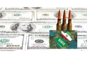 «جلسه مالی» آمریکا و شورای همکاری علیه ایران در «ریاض»