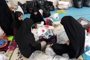 تداوم امدادرسانی دانشگاهیان دانشگاه آزاد اسلامی بندرگز به سیلزدگان