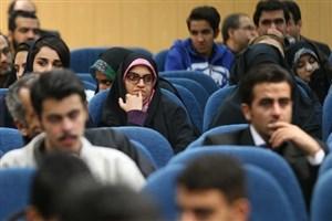 دستیابی به عدالت جنسیتی در آموزش عالی / افزایش آمار زنان تحصیل کرده