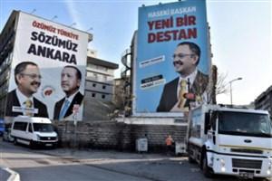 مردم ترکیه در انتخابات شهرداری ها شرکت می کنند
