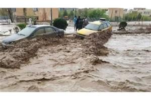 مردم فردا به مناطق غربی کشور سفر نکنند/خطر سیلاب در 9 استان