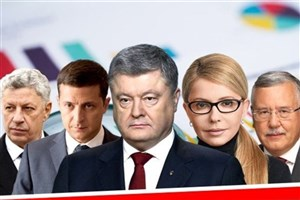 انتخابات ریاست جمهور اوکراین آغاز شد