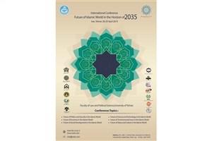 "Tehran University to Hold ""Future of Islamic World in the Horizon of 2035"""
