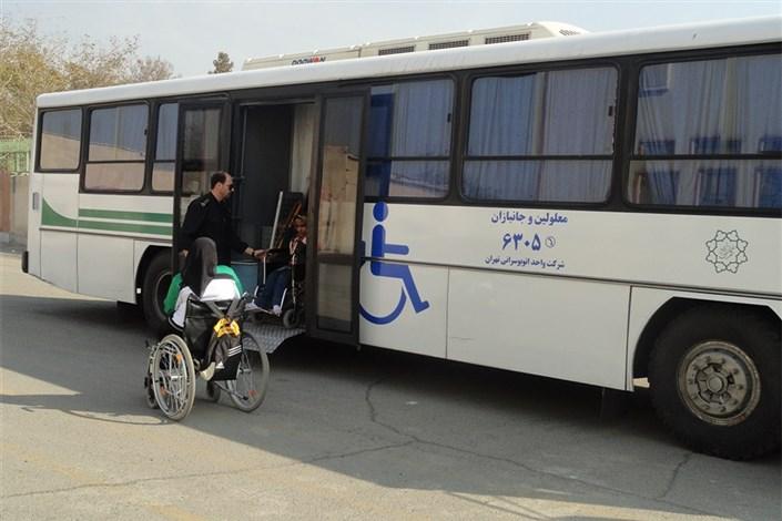 استقرار اتوبوسهای مناسب سازی شده