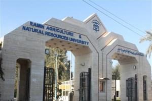 تعطیلی دانشگاه کشاورزی خوزستان تا ۲۴ فروردین
