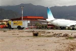 فرودگاه خرم آباد با تلاش نیروهای سپاه بازگشایی شد