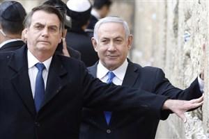 فلسطین اقدام برزیل را محکوم کرد