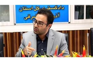 ۸۵ درصد ابلاغ اوراق قضایی در آذربایجان شرقی به صورت الکترونیکی است