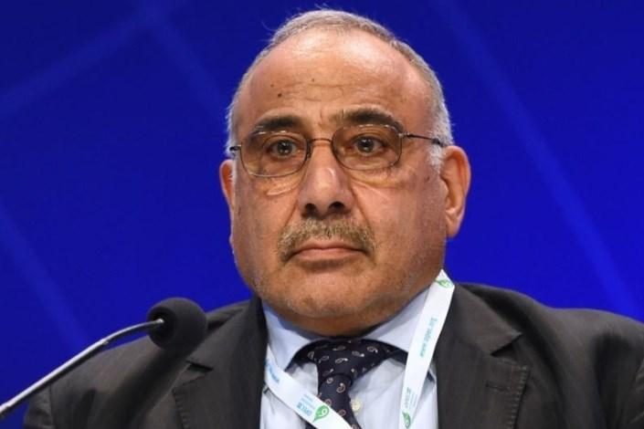 علی عبدالمهدی