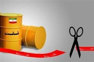 آمریکا معافیتها از تحریم نفتی ایران را تمدید میکند